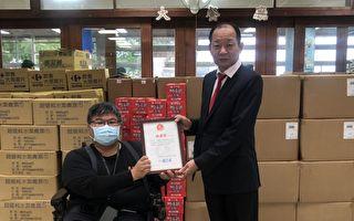 尊赢董事长萧惠文捐赠物资 造福伊甸住民