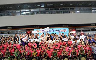 国际教育2.0超前部署 嘉市中小学开拓国际视野