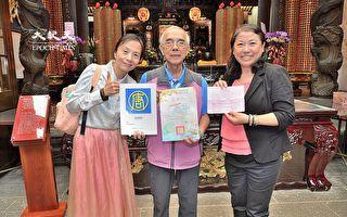 新莊武聖廟捐贈教材經費 協助品德教育發展