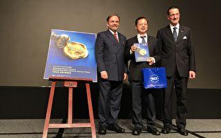 歐商會再挺台歐BIA  籲趁勢強化「台灣品牌」