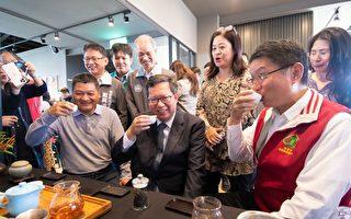 桃园好茶红茶评鉴 来茶乡品好茶发扬茶金产业