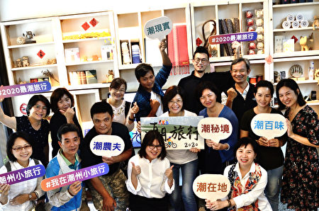 """台湾好基金会推出""""2020 潮‧旅行""""10条主题路线,11月21日起,连续5个周末,由在地达人带路,一起探索老镇中的新发现。"""