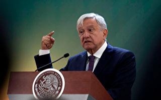 墨西哥总统:拜登要往中美洲撒40亿美元