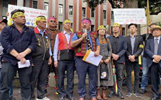 原住民族連署籲依法推動族語 納入部定必修