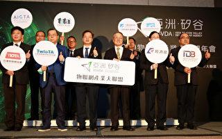 物聯網創新能量!龔明鑫:今年產值估1.47兆