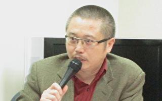 专家:中共将藉台商收买官员 渗透台湾