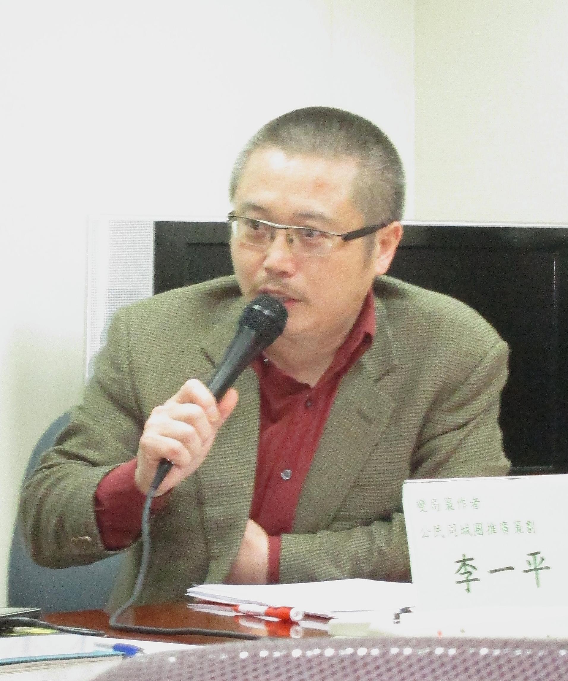 專家:中共將藉台商收買官員 滲透台灣