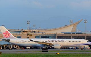 後疫情時代機場發展 台民航局:預期從貨運開始復甦