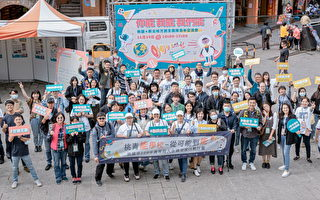 桃园X新北 地方创生青年团队跨县市交流