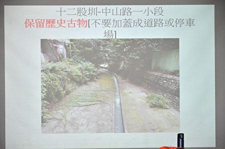 十二股圳-中山路一小段保留历史古物不要加盖成道路或停车场