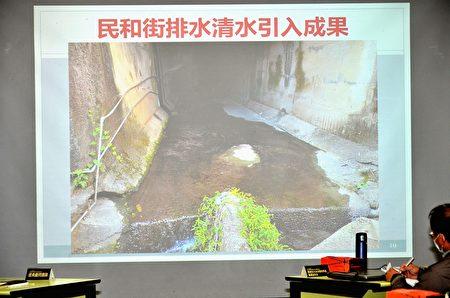 民和街排水清水引入成果