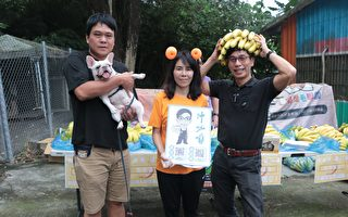 钟佳滨串连香蕉义卖 捐待领养猫狗饲料