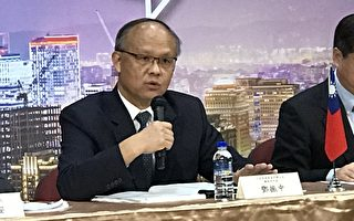 CPTPP进度 邓振中:台湾努力很多国家欢迎