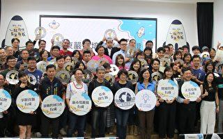 台東一站式產業輔導 47家業者獲獎