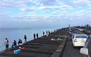 台中港北防波堤開放釣魚 民眾反應良好