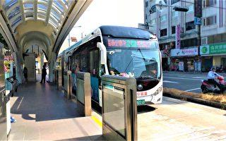 台中搭公车免费限定市民 12月起申请绑卡