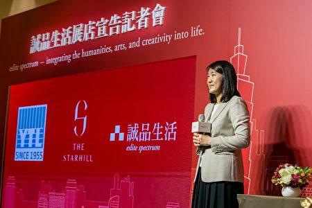 诚品生活董事长吴旻洁。