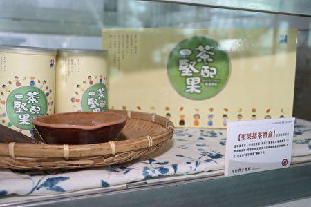 坚果擂茶礼盒