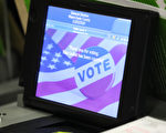 数据专家:计票数据异常 川普选票大量丢失