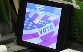 美投票系統涉弊 分析:恐2018年選舉就存在