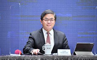 台數位身分證 李孟諺:內外團隊全面資安檢核