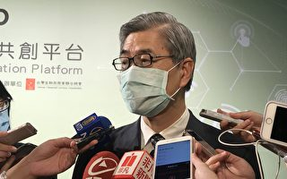 台经部将严审虾皮支付中资疑虑 黄天牧:尊重投审会