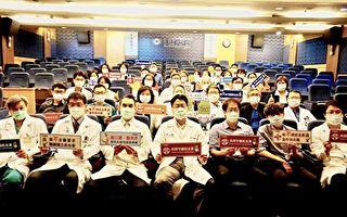 世界抗生素週活動  天晟醫院宣示共同守護
