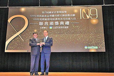 环保署于第2届国家企业环保奖颁发台湾中油环保奖