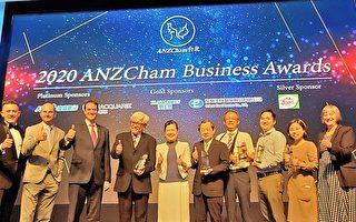 台湾中油推动环保 分获国家企业环保奖
