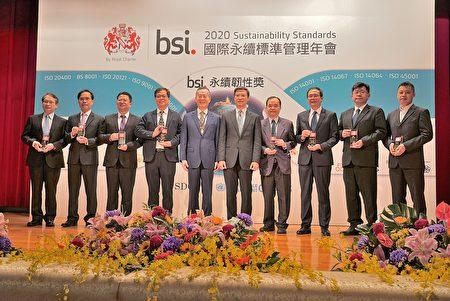 台湾中油获得永续标准年会轫性奖颁奖