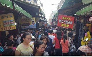 新加坡台妈菜市场扫货团 跨海送暖家扶