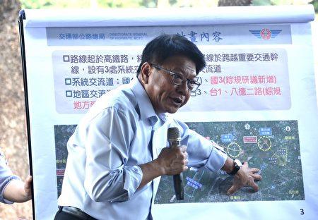 屏东县长潘孟安建议恢复原来的路廊规划,以符合屏东整体交通路网需求。