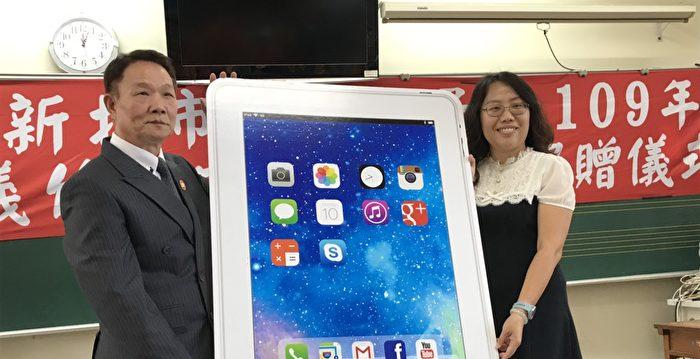 楊進瑞回饋母校 助義竹國中打造智慧教室