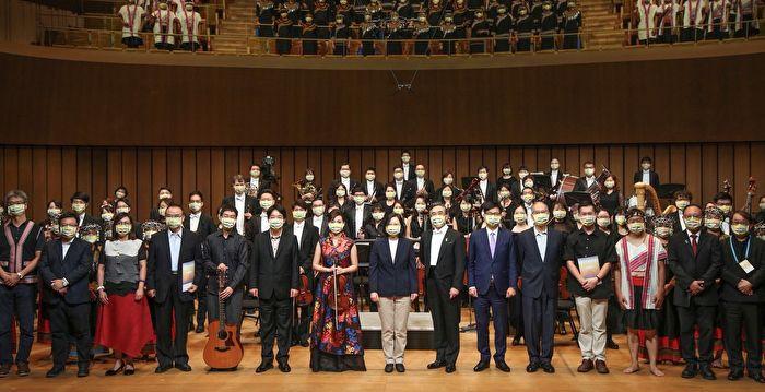 總統府音樂會 蔡英文:用台灣聲音鼓舞世界