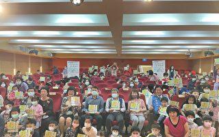 兰阳创作绘本《我家住在田中央》新书发表