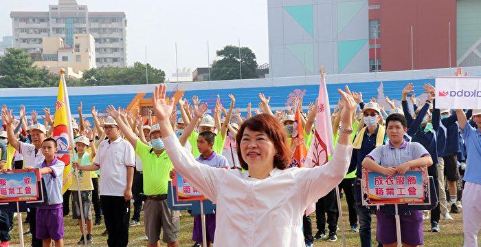 嘉市第36屆勞工運動大會 計25家工會近千人參賽