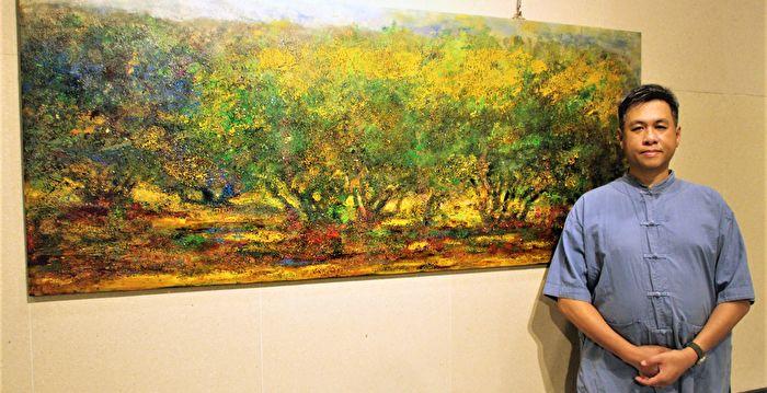「四季漆紛」在港藝 三人聯手展漆藝之美