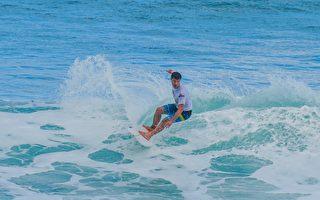 台湾国际冲浪赛闭幕 杜诺亚双冠潘美心双后