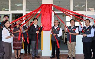 苗县科学教育发展中心揭牌成立
