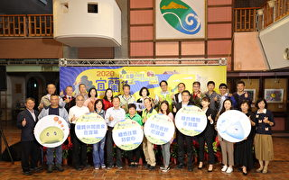 2020年宜兰县优质休闲农业评选出炉