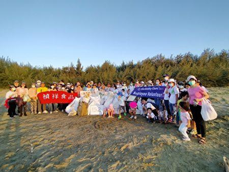 好美保安林企业净滩行动日。