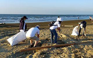 好美企業淨灘行動日  企業透過雙手守護海岸