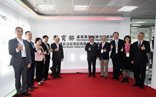 龍華科大成立人才培育基地 對焦5G產業需求