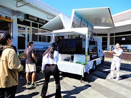 東海打造「青銀智慧行動車」為社區長者服務。