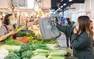 資源重覆再利用!環保袋租借機成菜籃族新歡