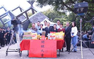 《國際橋牌社2》路斯明與楊烈還原96年政治風暴