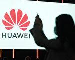 棄用華為 馬來西亞選擇愛立信建5G網絡