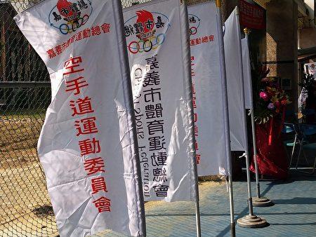 本活動主辦單位為嘉義市體育運動總會空手道運動委員會。