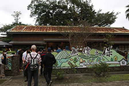 羅東林業文化園區森動館,展出「無價之「保」-保安林保護您」特展。