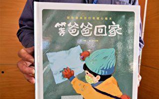 中共红书洗脑 台学者:教育者应把关